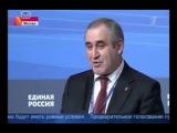 Сергей Неверов в эфире 1 канала