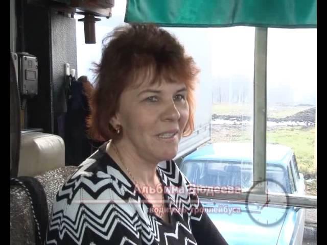 В ритме жизни Водитель троллейбуса или жизнь на скорости 40 км ч