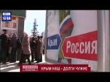 Обман русских в Крыму!!! Долги Украины арестовывают имущество Крымчан Мировые Новости Сегодня