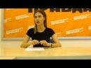 участница шоу Супермодель по украински 2 Виктория Маремуха час ть1