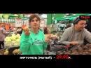 Мониторинг цен в сетевых магазинах - Овощи и Фрукты
