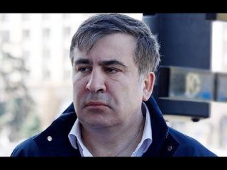 Саакашвили прокомментировал убийство девочки и погром цыганских домов в селе Лощиновка
