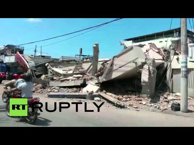 Эквадор: Землетрясение число погибших возрастает до 235, 1000с остались без домов и электричества.