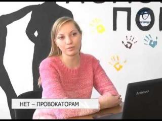 В Белгороде организация «Скорая молодёжная помощь» добилась закрытия пяти опасных сетевых сообществ