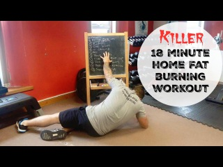 18 minute Home Fat Burning Workout killer (No Equipment Needed)