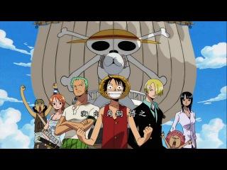 [ Ван Пис ] One Piece - 294 серия [Shachiburi]