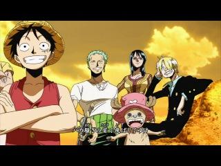 [ Ван Пис ] One Piece - 339 серия [Shachiburi]