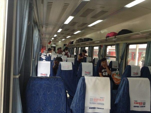 типы мест в поездах в китае