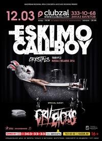 ESKIMO CALLBOY (Ger) ** 12.03.16 ** С-Петербург