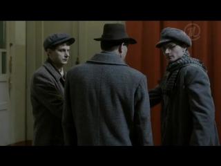 Крик совы/ (2013) ТВ-ролик №3