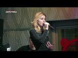 Юлианна Караулова - Хьюстон @Европа Плюс Акустика
