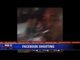 Негра застрелили в прямом эфире Facebook