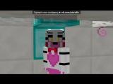 С моей стены под музыку MiatriSs - Хватит (OST
