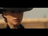 Джейн берет ружье (2016) Трейлер
