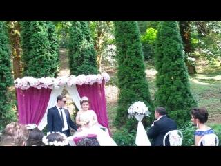 Marriage Batumi