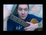 Вася Васин - 8 марта - GOGOL CLUB