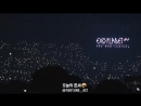 160320 EXO'luXion[dot] EXO-L ENCORE EVENT ANGEL, 엑소엘의 떼창 이벤트 너의세상으로♡ (엑소와 함께라면 어디든 천국일테니~♥)