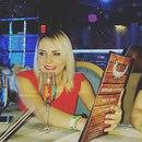 Марина Новикова. Фото №10