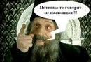 Антон Головин фото #21