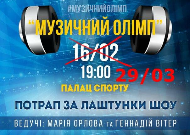 Евгений Литвинкович: Общение поклонников - Том XI - Страница 64 HdfgZF-aS7I