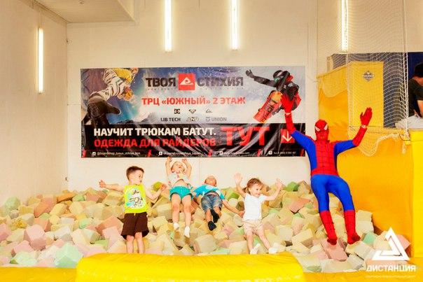 Детский спортивный комплекс Дистанция