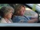 Tammy (2014) - Melissa McCarthy Susan Sarandon Kathy Bates Allison Janney Dan Aykroyd Toni Collette Sandra Oh