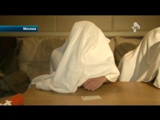 Бывшие супруги продавали элитных проституток в Москве
