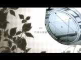 Принц Преисподней: Демоны и реалист [ Опенинг ] | Makai Ouji: Devils and Realist [ Opening ]