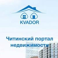 Агентствам не беспокоить/Квартиры/Комнаты/ЧИТА