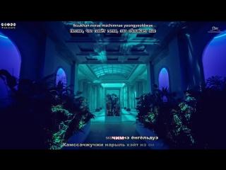 [КАРАОКЕ] NCT U - The 7th Sense рус. суб./рус. саб. [rus_karaoke; rom; translation]
