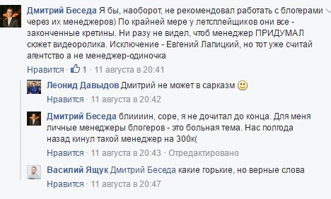 Евгений Лапицкий   Санкт-Петербург