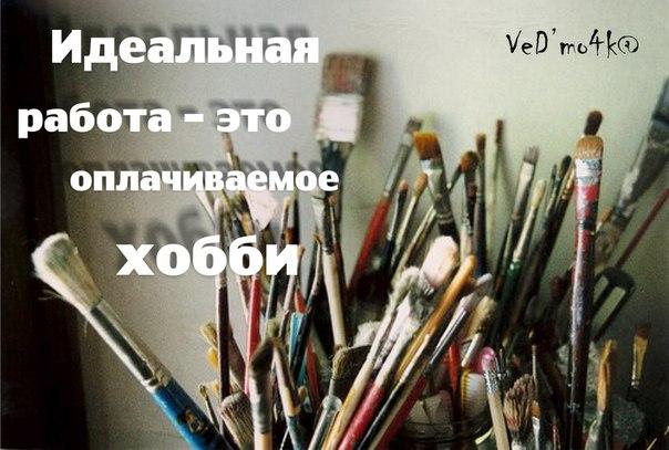http://cs630120.vk.me/v630120867/cece/YUnhU1sggbs.jpg
