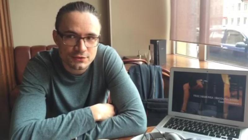 ФИЛАРМОНИЯ Feel'armonia Танго сознания мнение о песне Юрий Бородин