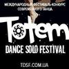 TDSF - Totem Dance Solo Festival