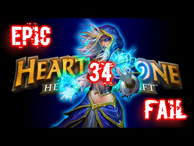 Hearthstone - Funny Moments and Epic Fail 34 (Jaraxxus - one shot)