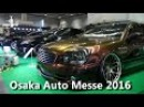 Osaka Auto Messe 2016 - 大阪オートメッセ2016・総集編