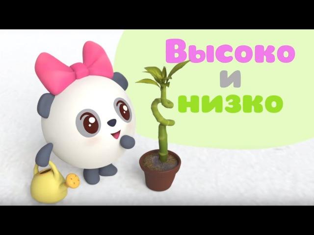Малышарики - Шмяк (20 серия)