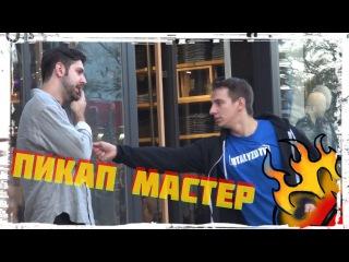 VitalyzdTv. Русская озвучка. Craigslist Male For Male Prank! / Пранк: Мужской Сайт Знакомств!