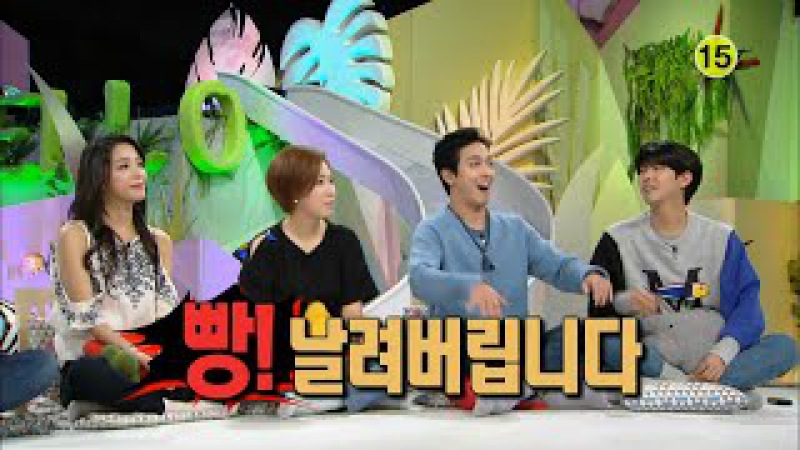 Preview Ep.270 c Хан ГоЫн, Ким СонКён, Чон Ёнхва (CN.Blue) и Кванхи (ZE:A) - Talk Show Hello ● Hello Counselor ● Ток-шоу Привет