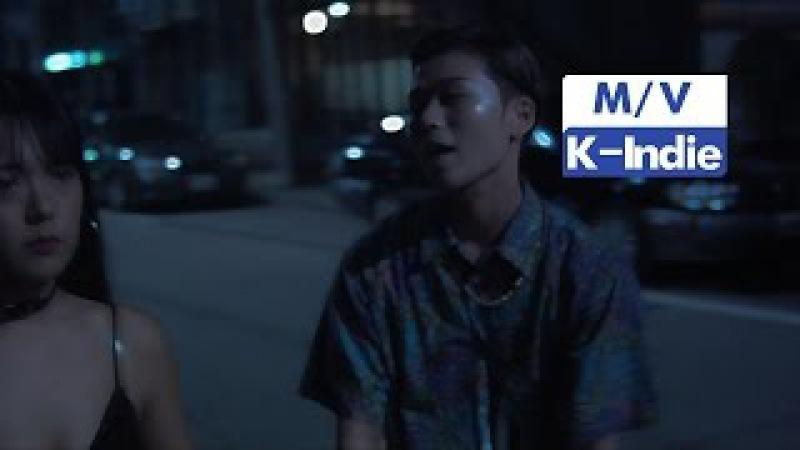 [M/V] Karacin Jr. (카라신주니어) - ah u Ready (Feat. 브레이 (Bray))
