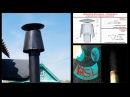 Как увеличить тягу в печи дефлектор Волперта Григоровича