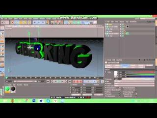 Cinema 4d онлайн - фото 5