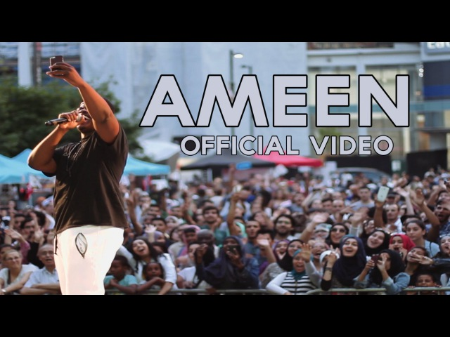Deen Squad Ameen Official Music Video