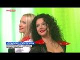 Скрипачки Шериданс на телеканале Life News в компании Б.Ятора и Э.Лэнж.