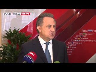 Россия в Цюрихе представит подготовку к ЧМ-2018 новому главе ФИФА