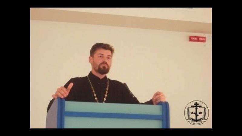 прот. Вячеслав Рубский - Единобожие и множество религий