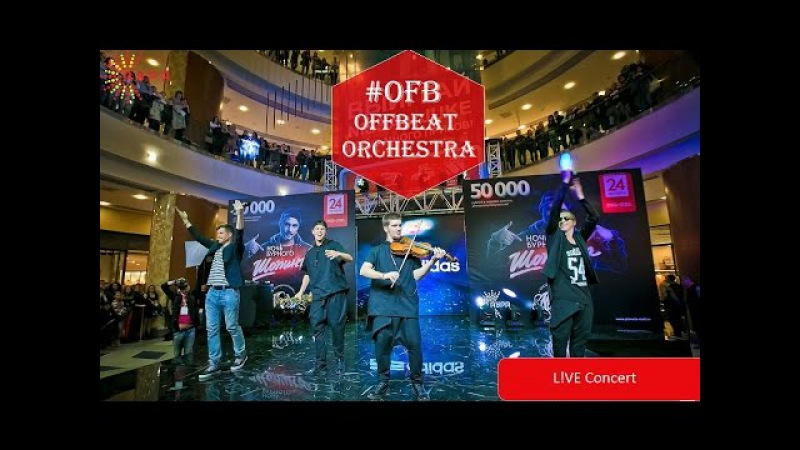 OFB aka Offbeat Orchestra - Live Concert / Part 1: EDM