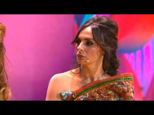 Камеди Вумен - Очень непринципиальная женщина