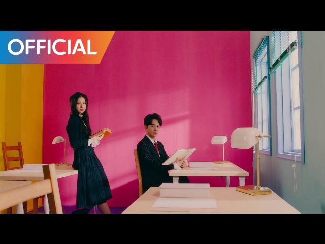박경 Park Kyung 자격지심 Inferiority Complex Feat 은하 of 여자친구 MV
