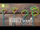 Kiwi Crate Project Instructions: Bubble Wands
